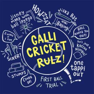 Galli Cricket